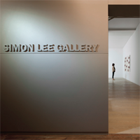 Simon Lee Gallery, Hong Kong  - GalleriesNow.net