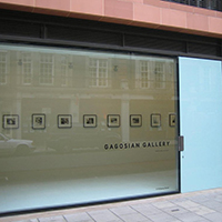 Gagosian Davies St, London  - GalleriesNow.net