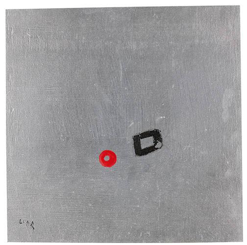 Li Yuan-Chia, Untitled, c. 1963