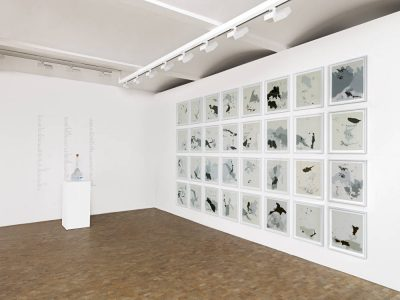 From GalleriesNow.net - From a distance @Pippy Houldsworth Gallery, London