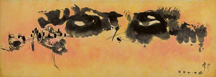 Li Yuan-Chia, Untitled, 1958