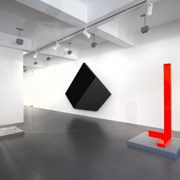Gerold Miller: Section + Verstärker @Galerie Nikolaus Ruzicska, Salzburg  - GalleriesNow.net