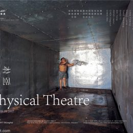 Physical Theatre @ShanghART, Shanghai  - GalleriesNow.net