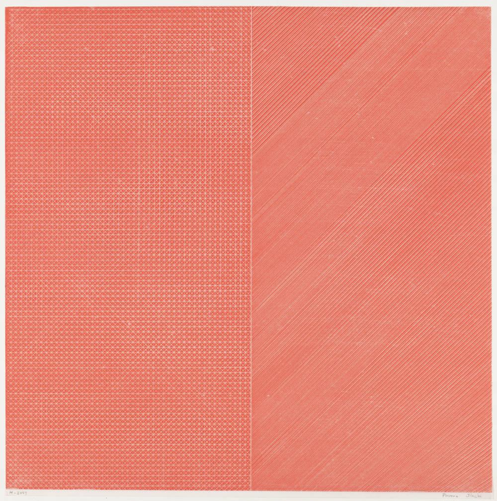 Pouran Jinchi, Hotel, 2016. Graphite paper 47.5 x 47 cm 18 3/4in x 18 1/2in