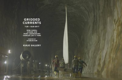 From GalleriesNow.net - Gridded Currents @Kukje Gallery K2, Seoul