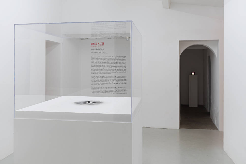 Galleria Continua San Gimignano Ahmed Mater 5