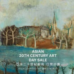 Asian 20th Century Art (Day Sale) @Christie's Hong Kong, Hong Kong  - GalleriesNow.net