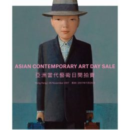 Asian Contemporary Art (Day Sale) @Christie's Hong Kong, Hong Kong  - GalleriesNow.net