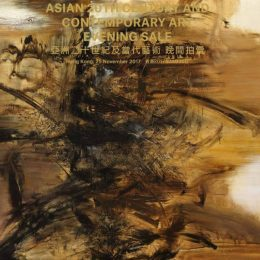 Asian 20th Century & Contemporary Art (Evening Sale) @Christie's Hong Kong, Hong Kong  - GalleriesNow.net