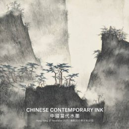 Chinese Contemporary Ink @Christie's Hong Kong, Hong Kong  - GalleriesNow.net