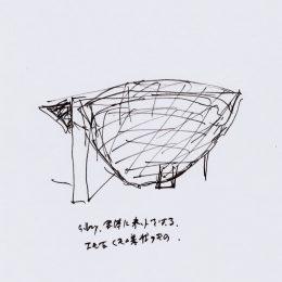 Tadashi Kawamata: Nest @kamel mennour, r. Saint-André des arts, Paris  - GalleriesNow.net
