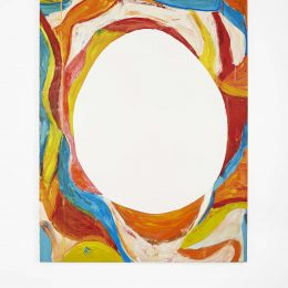 Bruno Dunley: The Mirror @Galeria Nara Roesler New York, New York  - GalleriesNow.net