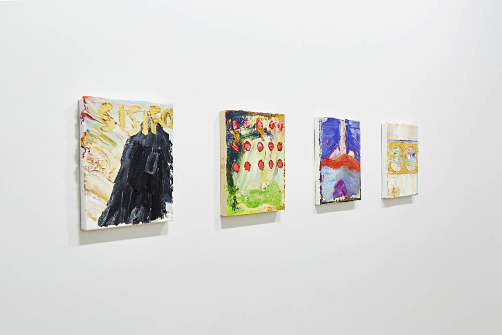 Galeria Nara Roesler Bruno Dunley 6