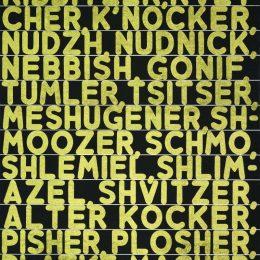 More Than Words... @Mazzoleni, London  - GalleriesNow.net