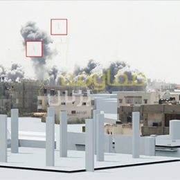 Counter Investigations: Forensic Architecture @ICA, London  - GalleriesNow.net