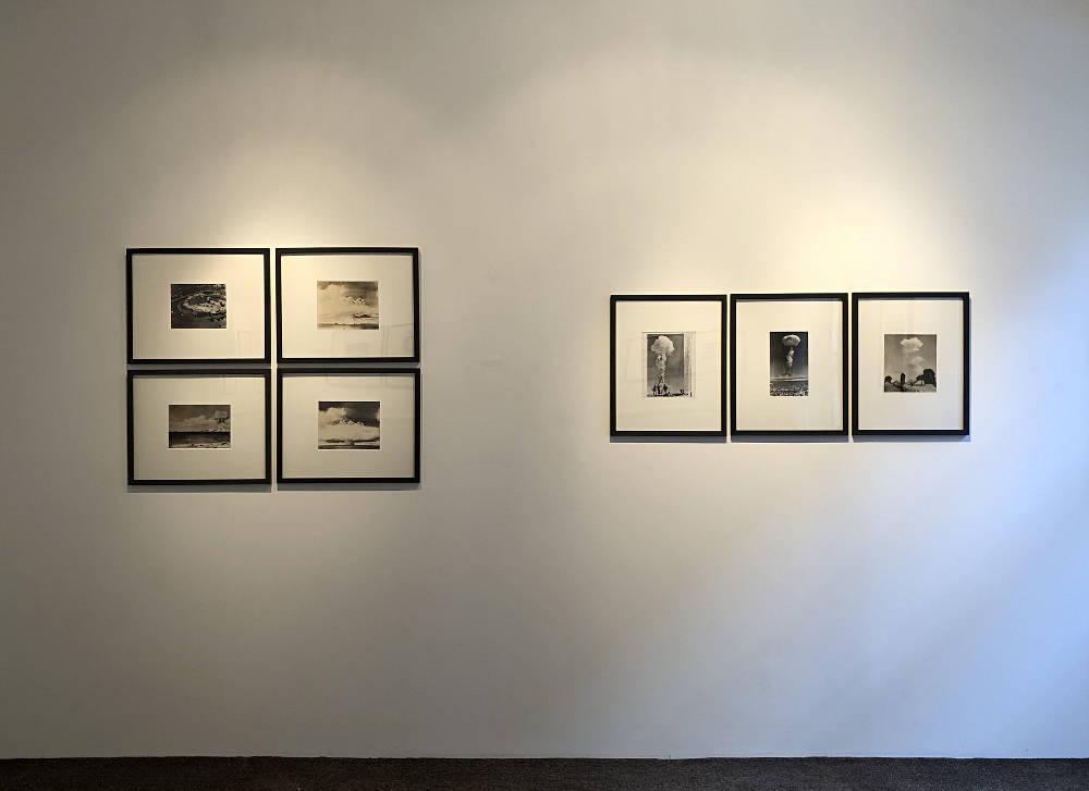 Repetto Gallery Atomic Bomb 1