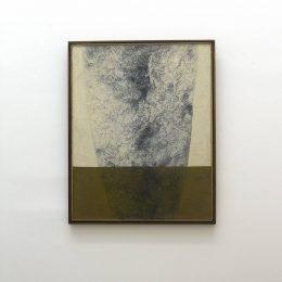 Tomie Ohtake: On the Tips of the Fingers @Galeria Nara Roesler Rio de Janeiro, Rio de Janeiro  - GalleriesNow.net