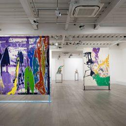 Iva Gueorguieva / Dona Nelson: Portal @Sophia Contemporary Gallery, London  - GalleriesNow.net