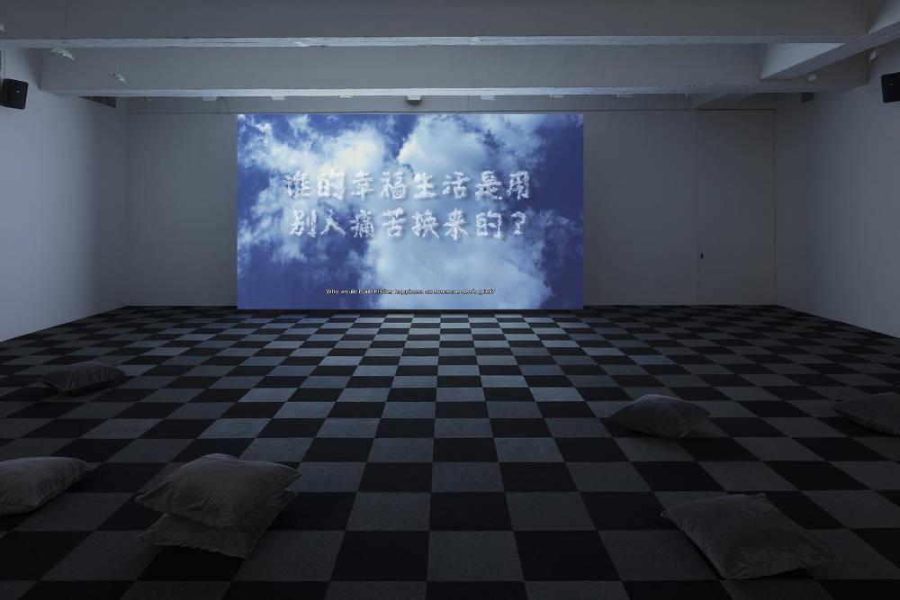 Tanya Bonakdar Liu Shiyuan