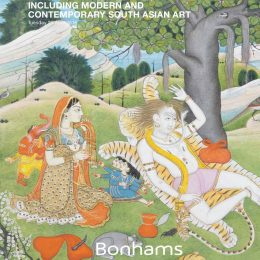 Islamic and Indian Art including Modern and Contemporary South Asian Art @Bonhams London, New Bond Street, London  - GalleriesNow.net