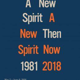 A New Spirit Then, A New Spirit Now 1981 - 2018 @Almine Rech Gallery New York, New York  - GalleriesNow.net