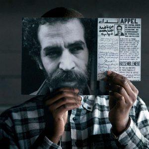 Bouchra Khalili: Blackboard @Jeu de Paume, Paris  - GalleriesNow.net