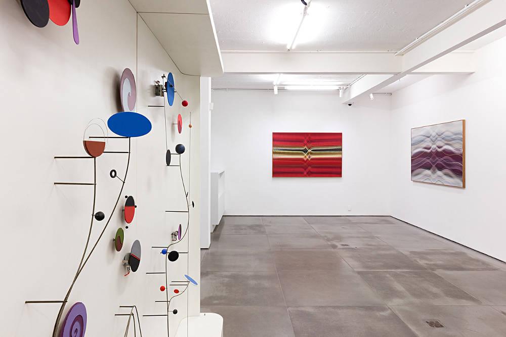 Galeria Nara Roesler Rio Abraham Palatnik 4