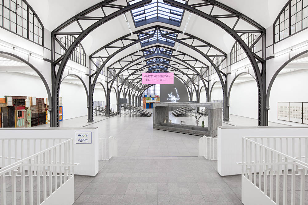 Hamburger Bahnhof Hello World 1