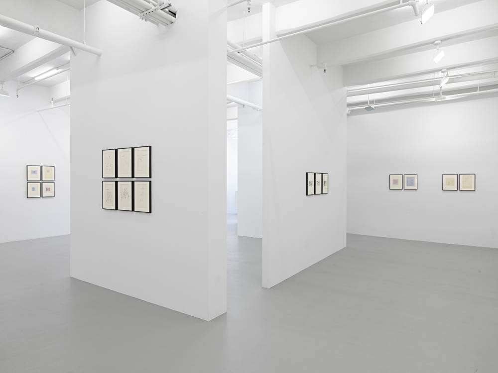 Lisson Gallery New York 10th Av Dom Sylvester Houedard 4