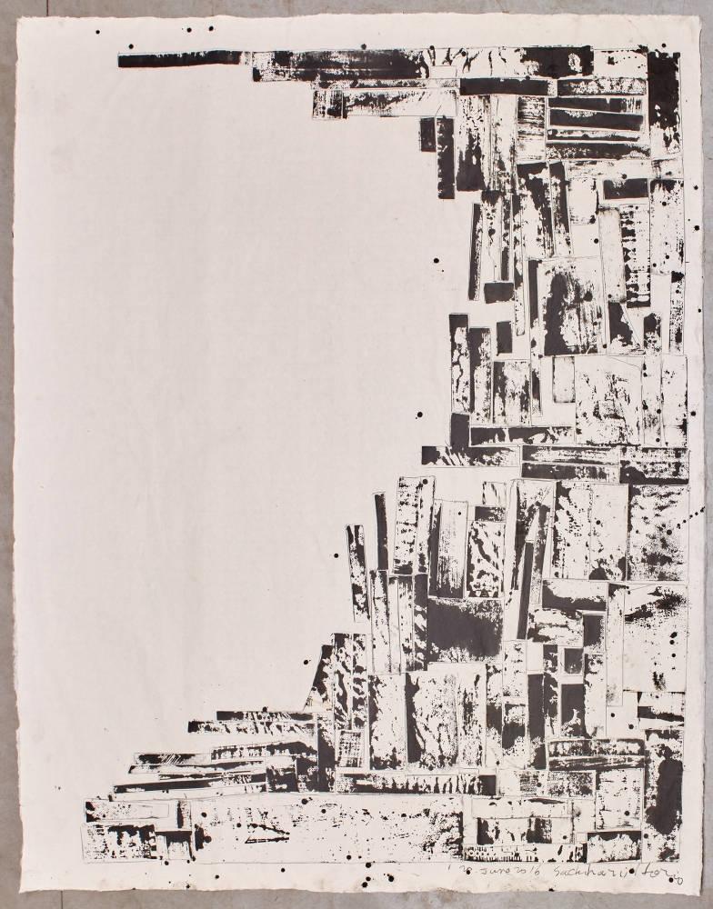 Sadaharu Horio