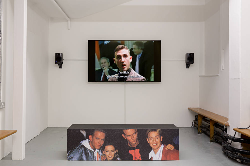 Zabludowicz Collection Invites Guy Oliver 5