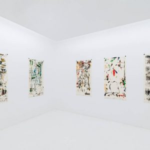 Sadaharu Horio @Axel Vervoordt Gallery, Hong Kong, Hong Kong  - GalleriesNow.net