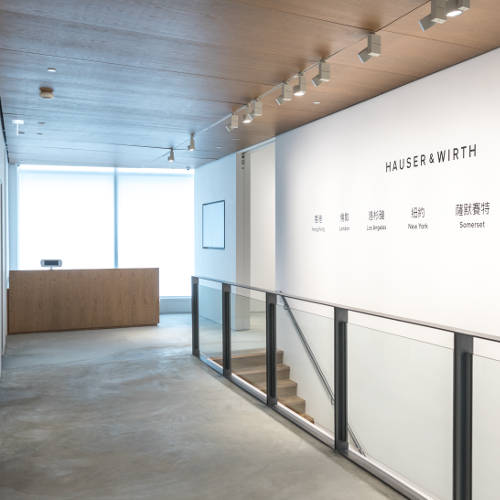 Hauser & Wirth, Hong Kong  - GalleriesNow.net