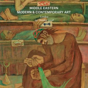 Middle Eastern, Modern and Contemporary Art @Christie's London, King Street, London  - GalleriesNow.net