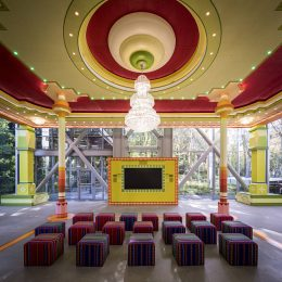 Southern Geometries, from Mexico to Patagonia @Fondation Cartier, Paris  - GalleriesNow.net