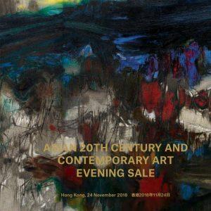 Asian 20th Century & Contemporary Art (Evening Sale) @Christie's Hong Kong, Hong Kong  - GalleriesNow.net