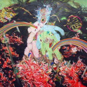 Hyon Gyon @Parasol unit foundation for contemporary art, London  - GalleriesNow.net
