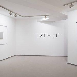 Forms of Address @Laure Genillard Gallery, London  - GalleriesNow.net