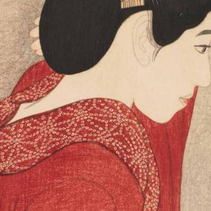Fine Japanese Prints, including Property from the Collection of the late Bertram and Ruth Malenka @Bonhams New York, New York  - GalleriesNow.net