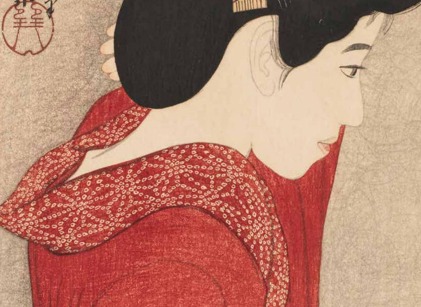 Fine Japanese Prints Bonhams New York