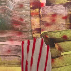 Jenni Rope: Suhina @Galerie Forsblom, Helsinki  - GalleriesNow.net