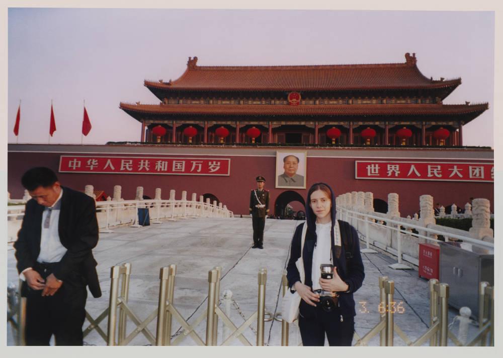 Coco Capitán, Mao, Men, and Me, Beijing, 2013 © Coco Capitán, courtesy of the artist