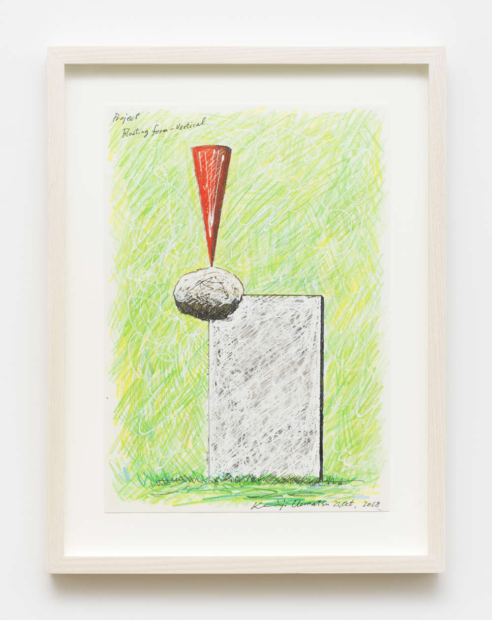 Keiji Uematsu, Floating Form - Red (Project Drawing), 2018. Pencil on paper. Unframed: 29.7 x 21.1 cm (11 3/4 x 8 1/4 in.) Framed: 37.5 x 28.6 x 3.2 cm (14 3/4 x 11 1/4 x 1 1/4 in.) Courtesy the artist and Simon Lee Gallery