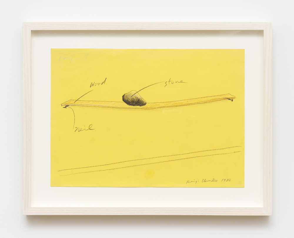 Keiji Uematsu, Project Drawing, 1982. Pencil on paper. Unframed: 21.3 x 29.8 cm (8 3/8 x 11 3/4 in.) Framed: 28.9 x 37.5 x 3.2 cm (11 3/8 x 14 3/4 x 1 1/4 in.) Courtesy the artist and Simon Lee Gallery