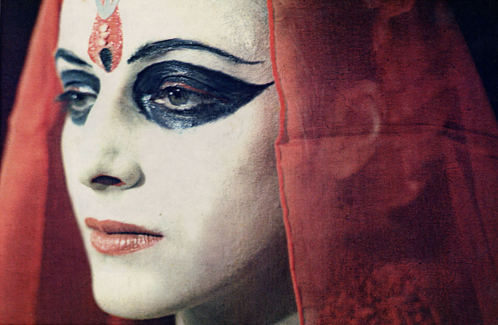 Penny SLINGER, Penny as Shakti, 1976. Photo by Nik Douglas 16.5 x 25.4 cm. Copyright the Artist; Courtesy Richard Saltoun Gallery