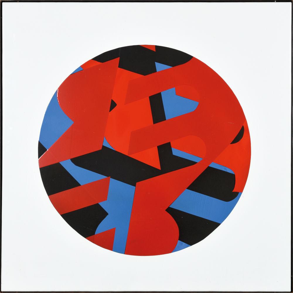 Károly Kismányoky, Untitled, 1972. Enamel on metal plate 100 x 100 cm, 39 1/2 x 39 1/2 inches