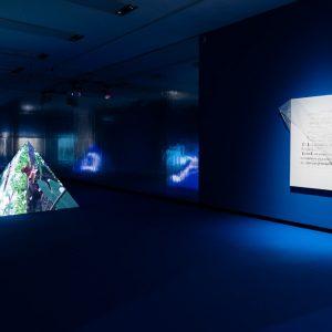 Vienna Biennale 2019. Hysterical Mining @Kunsthalle Wien Museumsquartier, Vienna  - GalleriesNow.net