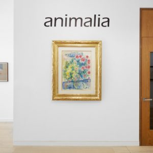 ANIMALIA @Omer Tiroche Gallery, London  - GalleriesNow.net