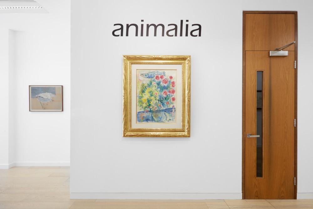 Omer Tiroche Gallery Animalia 1