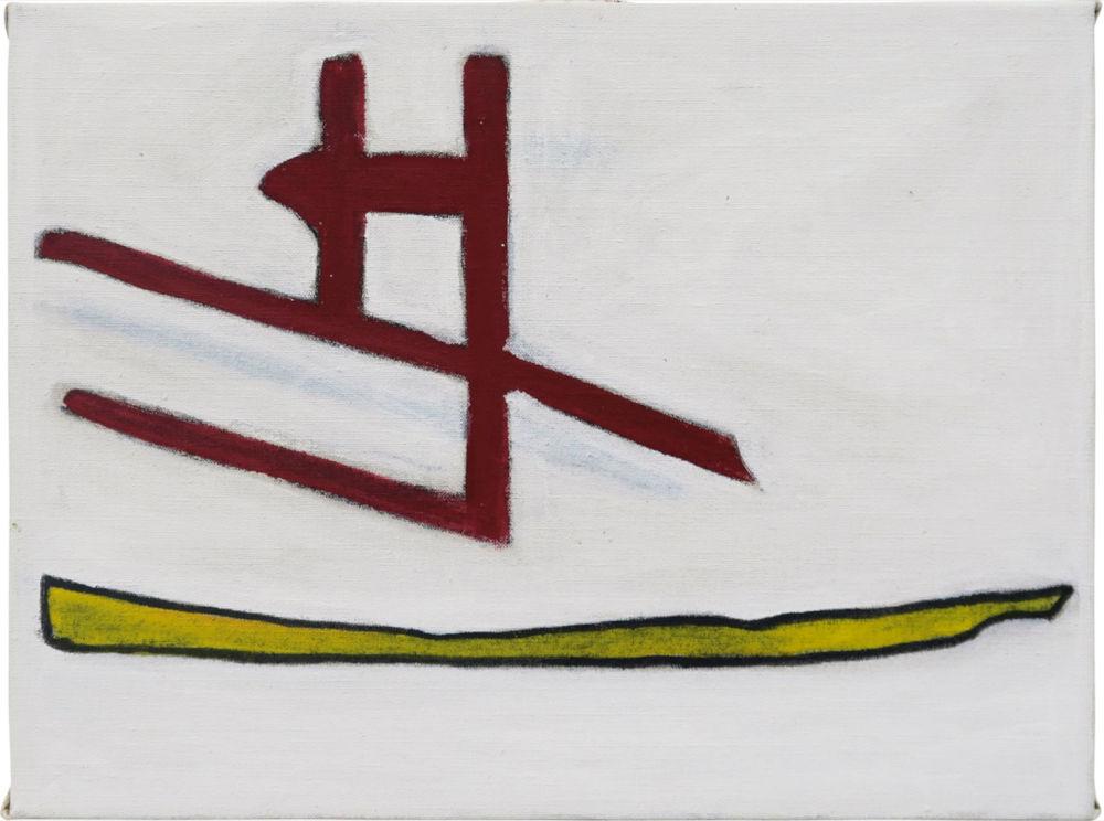 Raoul de Keyser, Maquette for Construct, 2007. Oil on canvas 30 x 40 cm (11.81 x 15.75 in) © Raoul De Keyser / 2019 Artists Rights Society (ARS), New York / SABAM, Belgium. Courtesy Raoul De Keyser and David Zwirner. Photo: Peter Cox
